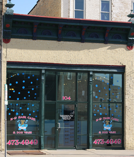 Rental Properties Com: 104 W. Center St. Whitewater WI